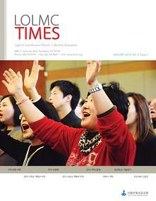 LOLMC TIMES ( Jan 2015 )