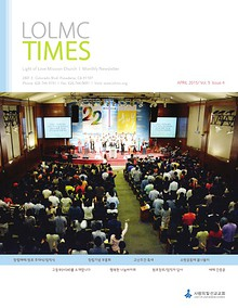 LOLMC TIMES (Apr 2015)