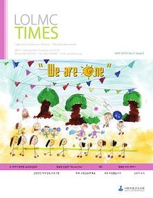 LOLMC TIMES (May 2015)