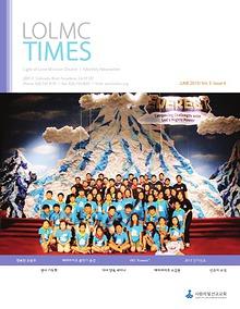 LOLMC TIMES (June 2015)