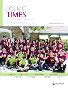 LOLMC TIMES (August 2015)