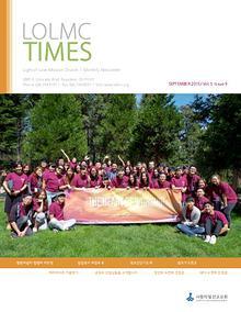 LOLMC TIMES (September 2015)
