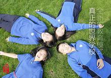 Keystone Prospectus Chinese Version