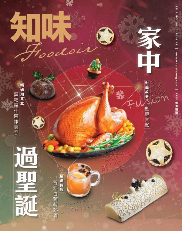 Foodoir 54