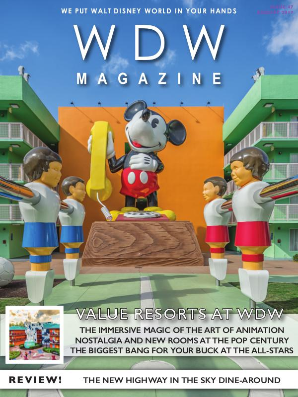 WDW Magazine August 2017: Value Resorts at WDW