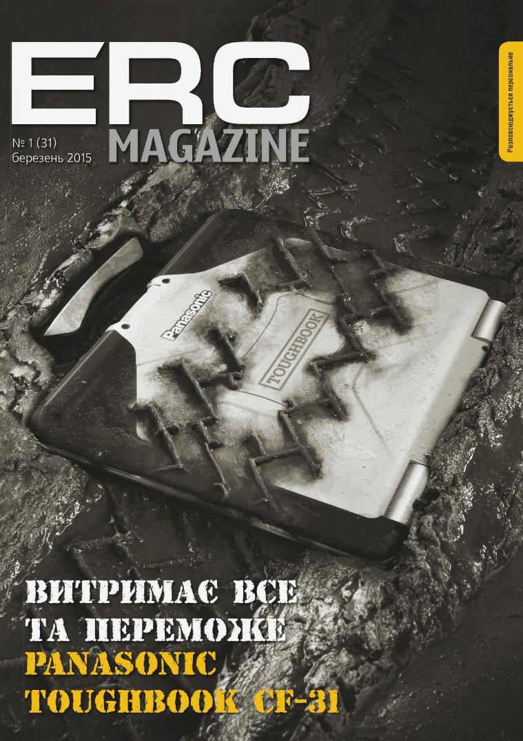 ERC Magazine March 2015