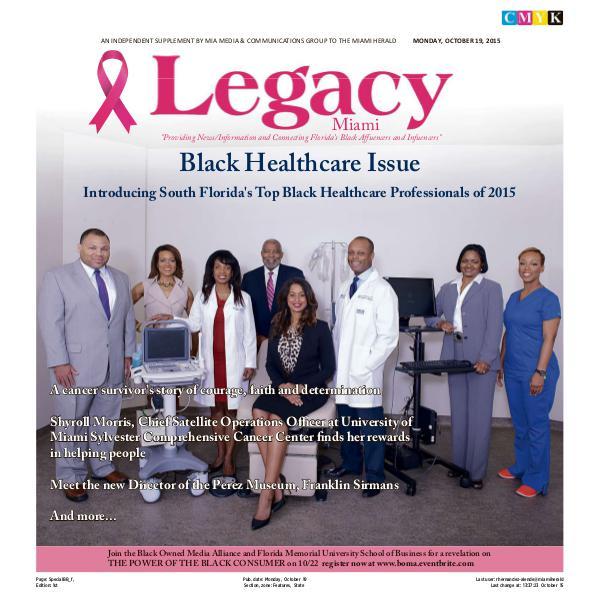 Legacy 2015 Miami: Black Healthcare Issue