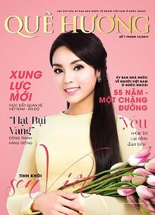 Que Huong Magazine