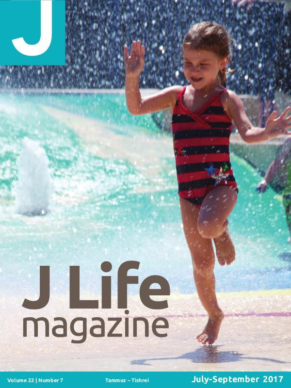 JLife Magazine July-September 2017 Tucson JCC Volume 22 Number 7