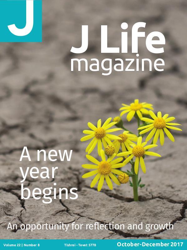 TucsonJCC  JLife Magazine October-December 2017 A New Year Begins Volume 22 Number 8
