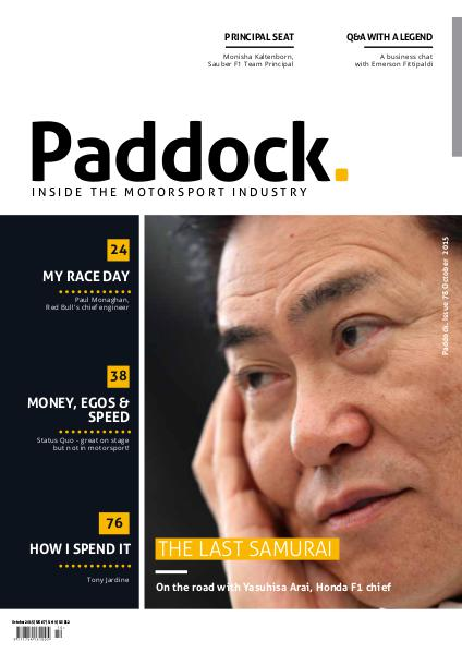 October 2015 Issue 78