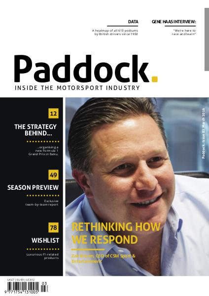 March 2015 Issue 82