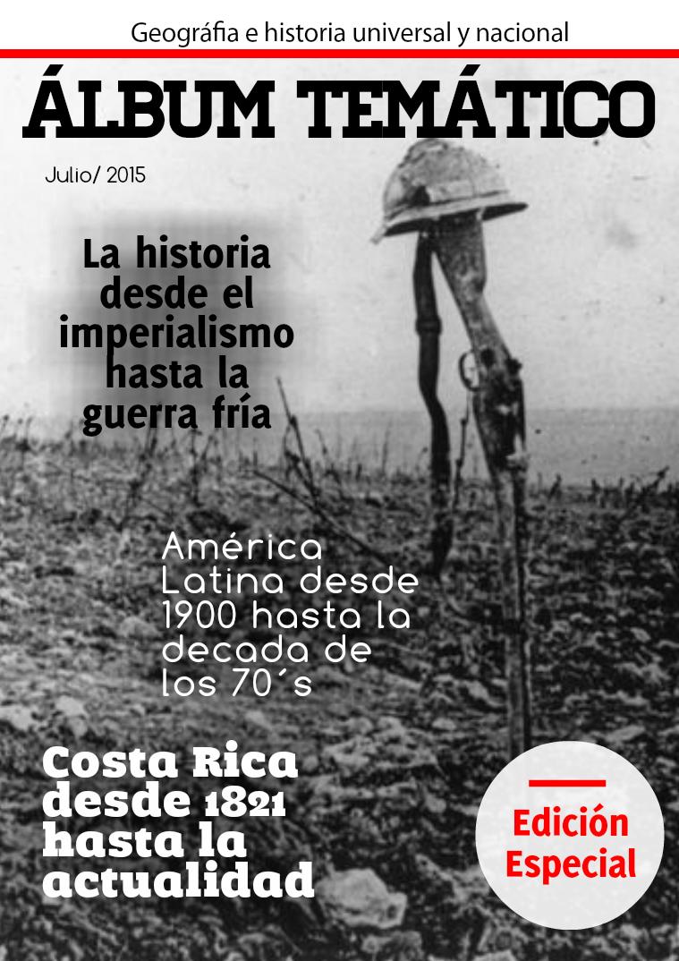 Álbum temático: Geografía e Historia Universal Julio.2015