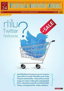 Telecom & Innovation Journal