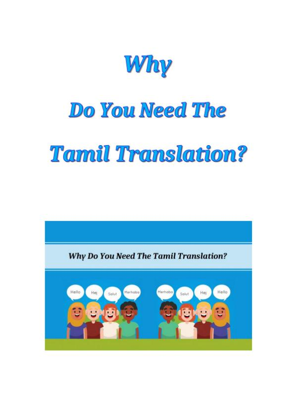 Why Do You Need The Tamil Translation Why Do You Need The Tamil Translation Joomag Newsstand
