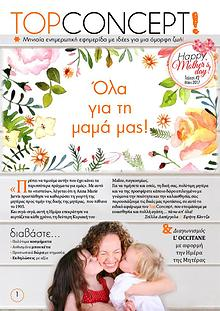 TOP CONCEPT MOTHERS DAY SPECIAL ISSUE