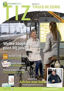 TIZ Winter  18