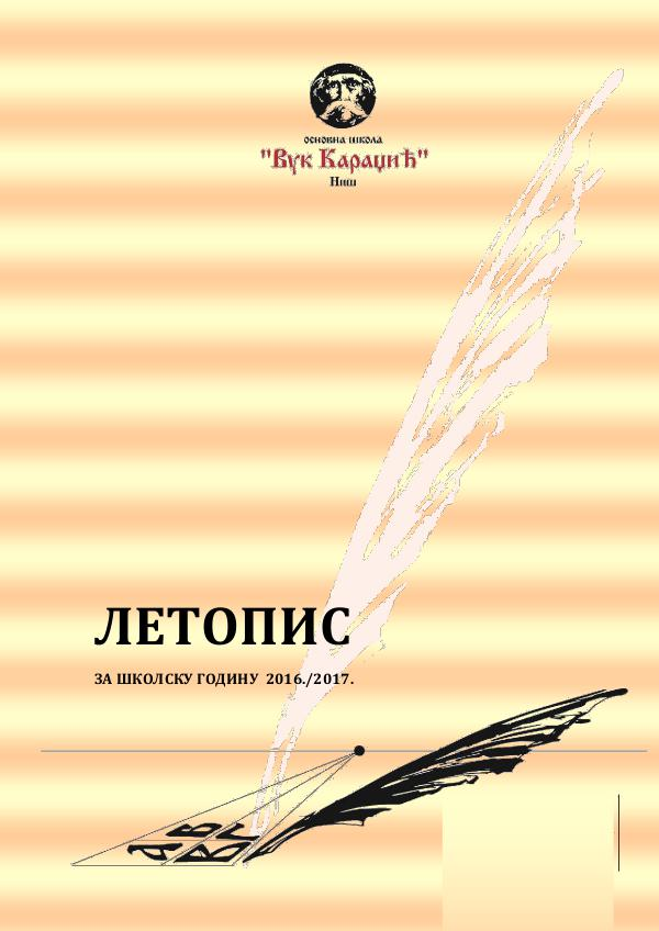 Letopis OS Vuk Karadzic Nis 2016_17 Letopis OSVKN 2016 17