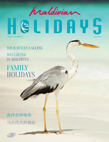 Maldivian Holidays Issue 1 - September 2015