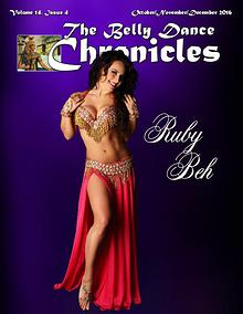 The Belly Dance Chronicles