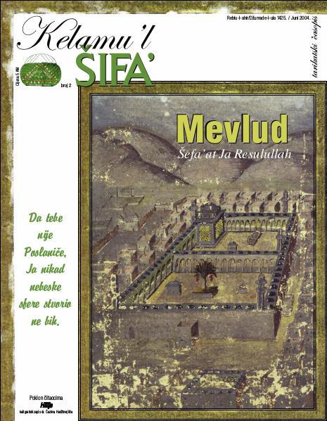 br.2 -Rebiu-l-ahir/Džumade-l-ula 1425. /Juni 2004