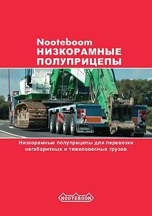 Russian Folders