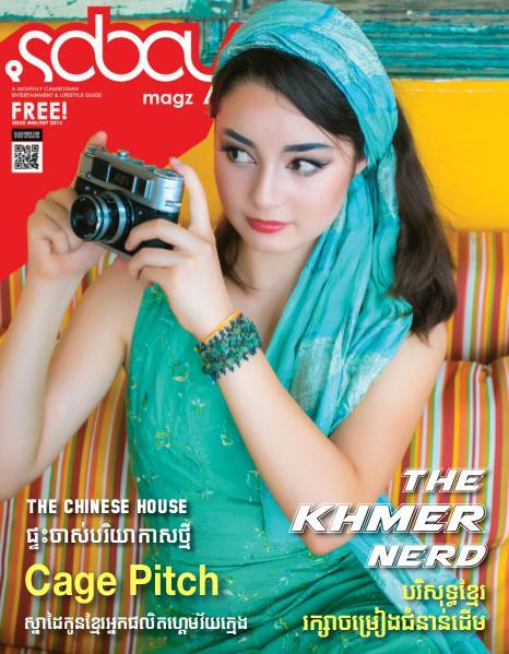 SabayMagz Issue#40