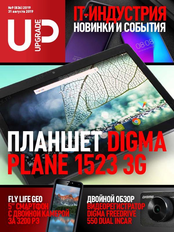 Upgrade № 836