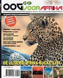 OOG VOOR AFRIKA