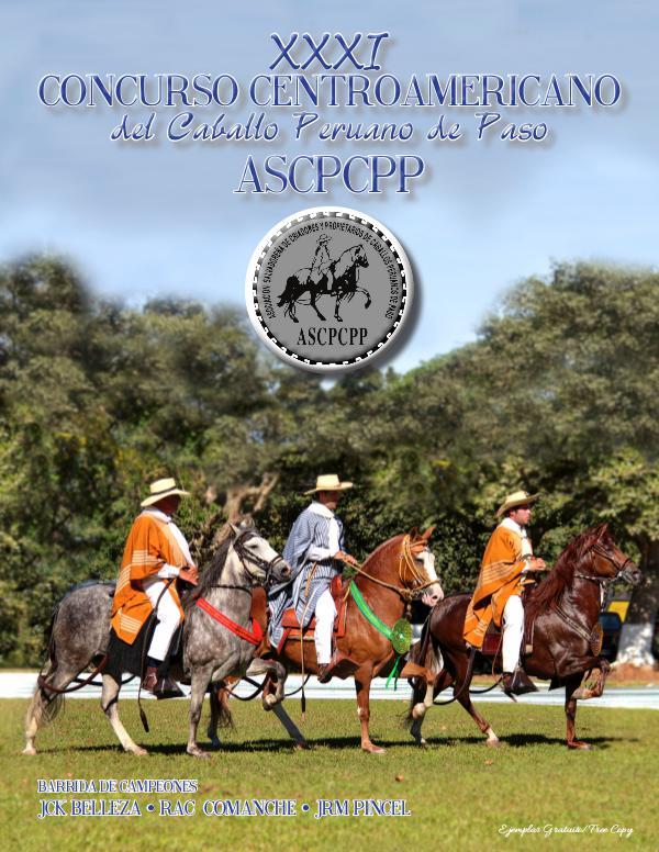 2016 Anuario, Concurso Centroamericano-El Salvador