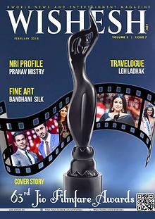 Wishesh magazine february 2018