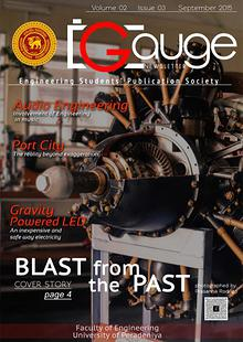 Gauge Newsletter