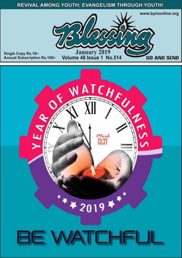 Jan 2019 Blessing E-magazine