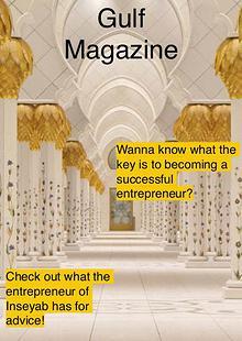 Gulf magazine