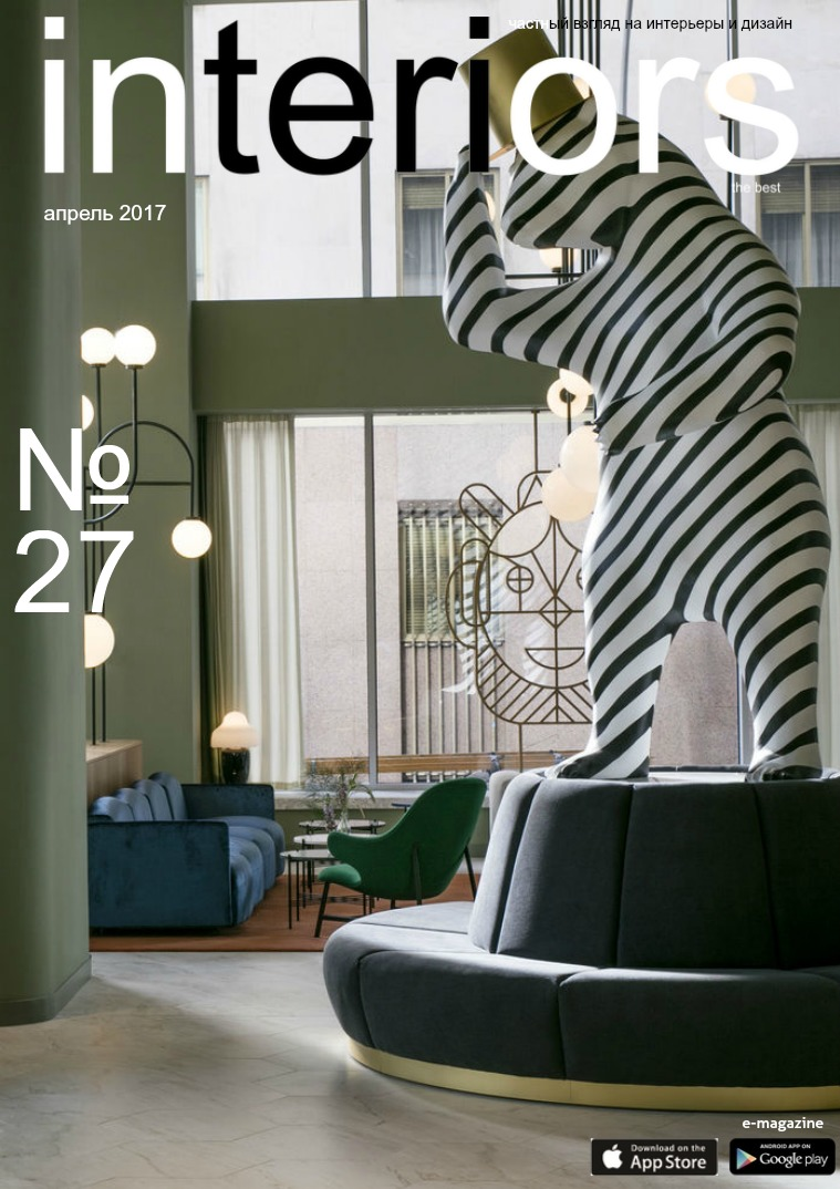 INTERIORS the best №27