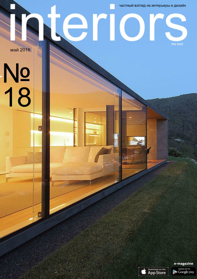INTERIORS the best №18 май 2016