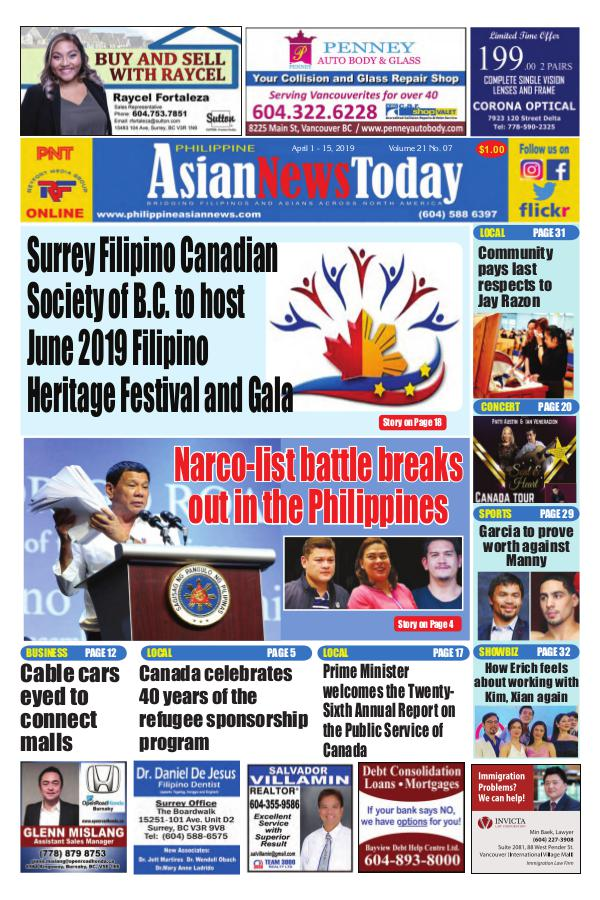 Philippine Asian News Today Archives 2016