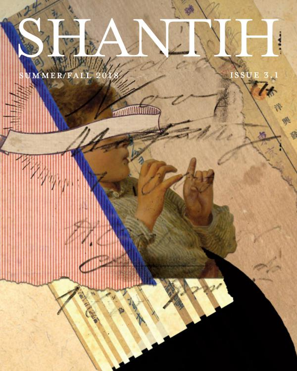 Shantih Journal 3.1