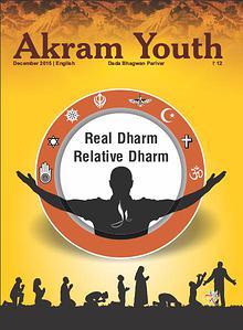 Akram Youth Real Religion, Relative Religion | December 2015
