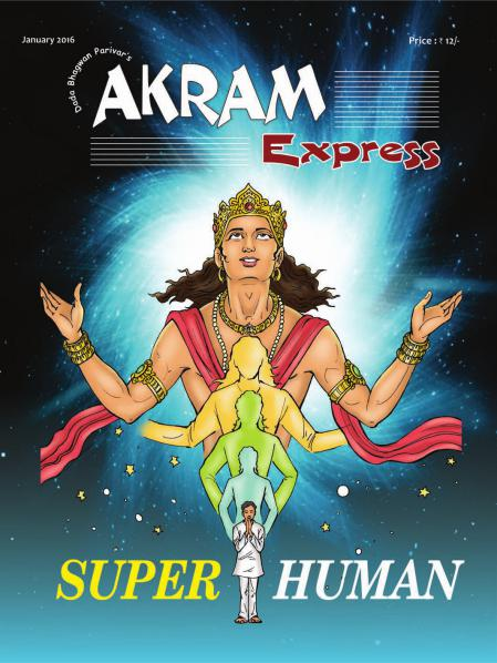 Akram Express Super Human | January 2016 | Akram Express