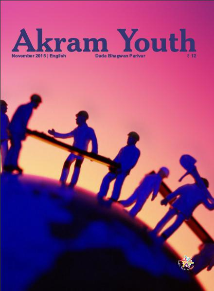 Akram Youth The Power of Half | November 2015 | Akram Youth