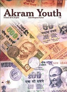 Akram Youth