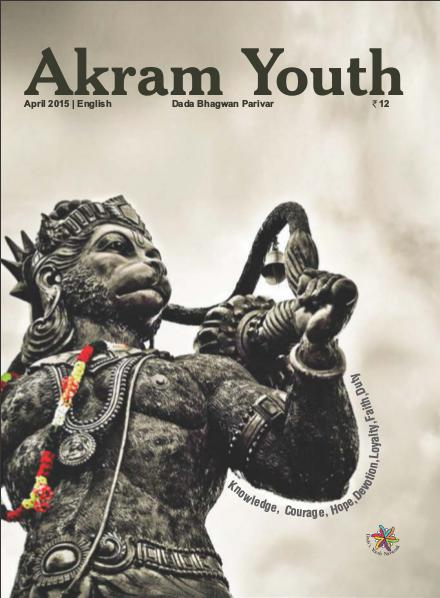 Essence Of Devotion | April 2015 | Akram Youth