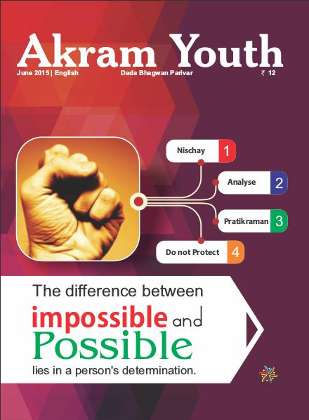 Akram Youth Nishchay | June 2015 | Akram Youth