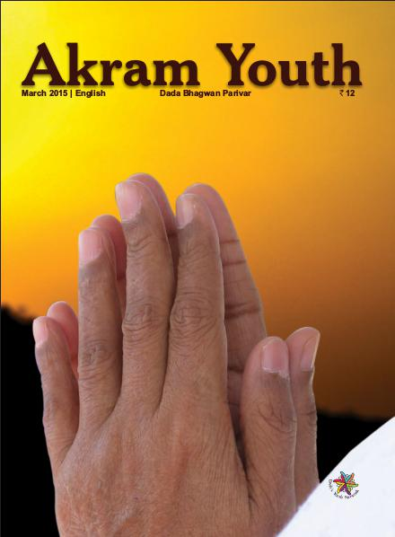 Right Understanding | March 2015 | Akram Youth