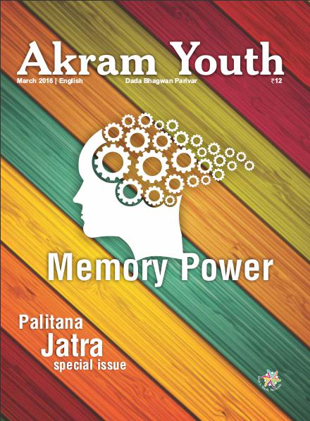 Memory Power | March 2016 | Akram Youth