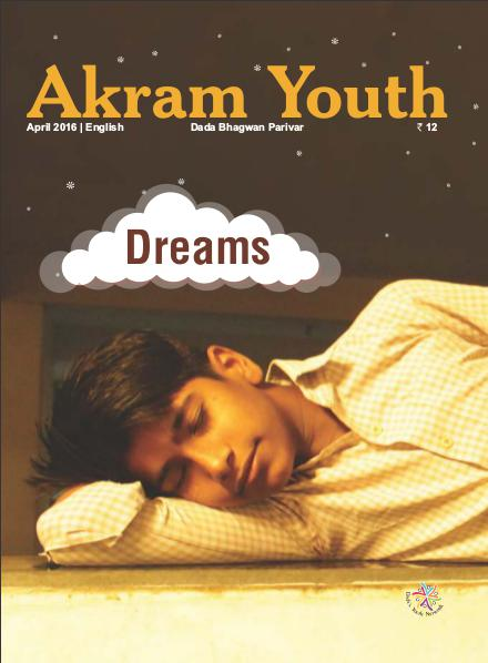 Dream & Its Science!! | April 2016 | Akram Youth
