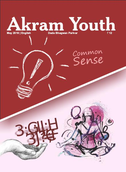 Common Sense | May 2016 | Akram Youth