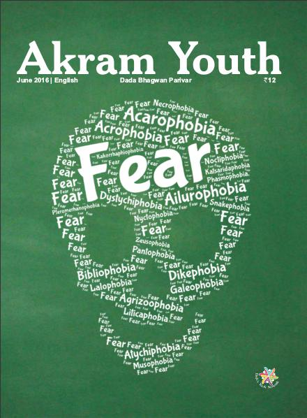 Fear | June 2016 | Akram Youth