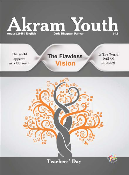 The Flawless Vision | August 2016 | Akram Youth